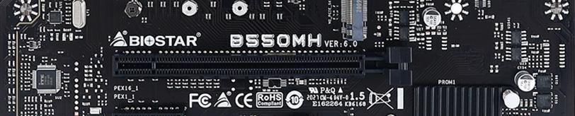 BIOSTAR B550MH Motherboard Name in Banner