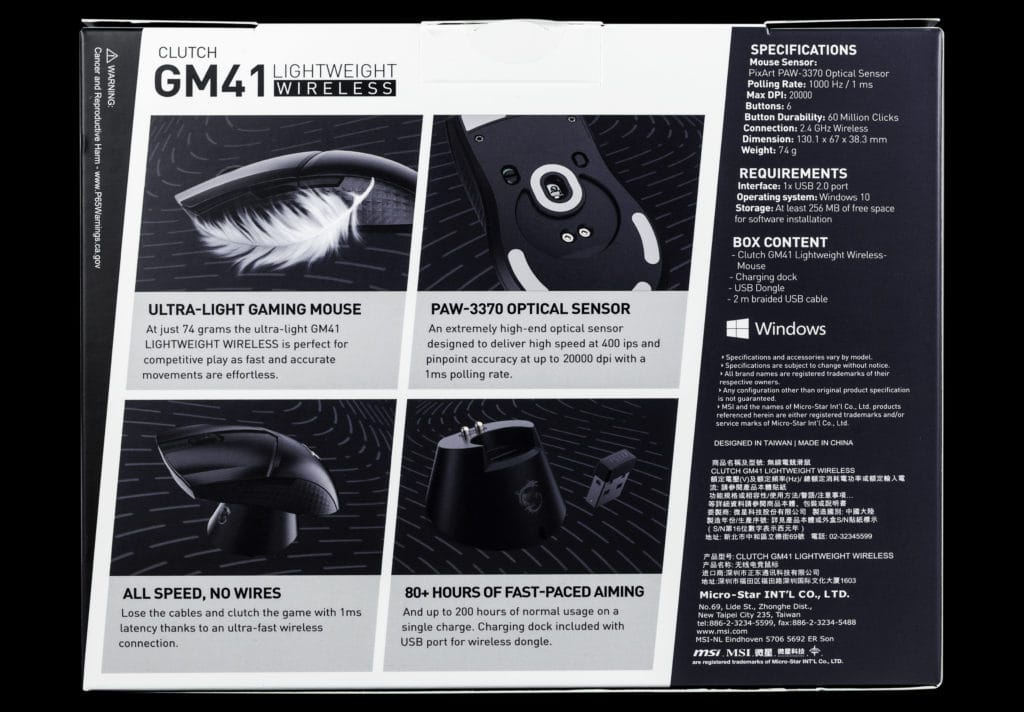 MSI CLUTCH GM41 LIGHTWEIGHT WIRELESS Rear Box Shot